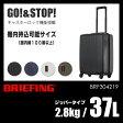 ★9/21(木)12:00〆ワンエントリーでP12倍!ブリーフィング スーツケース S 37L 機内持ち込み ファスナータイプ キャスターロック機能 BRIEFING H-37 BRF304219