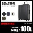 ★9/21(木)12:00〆ワンエントリーでP12倍!ブリーフィング スーツケース L 100L フレームタイプ キャスターロック機能 BRIEFING H-100 BRF305219