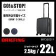 ★9/21(木)12:00〆ワンエントリーでP12倍!ブリーフィング スーツケース 22L ジッパータイプ 機内持ち込み S ビジネスキャリーケース キャスターロック機能 BRIEFING H-22 BRF350219