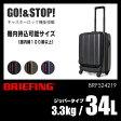 ★9/21(木)12:00〆ワンエントリーでP12倍!ブリーフィング スーツケース S 34L 機内持ち込み ファスナータイプ キャスターロック機能 BRIEFING H-34F BRF524219