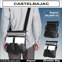 カステルバジャック ラグー ショルダーバッグ CASTELBAJAC 068112