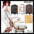 デルセー シャトレ スーツケース 31L 機内持ち込み 軽量 ストッパー付 ファスナー DELSEY CHATELET DCHZ-48 キャリーケース キャリーバッグ
