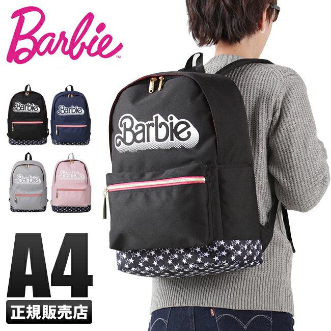 【在庫限り】バービー ジェシカ リュック Barbie 57121