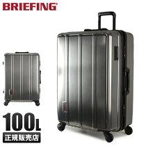 【20周年記念モデル】ブリーフィングBRIEFINGスーツケース100LBRM181504/LLサイズアルミアルミニウムシルバーフレームタイプ大容量軽量丈夫