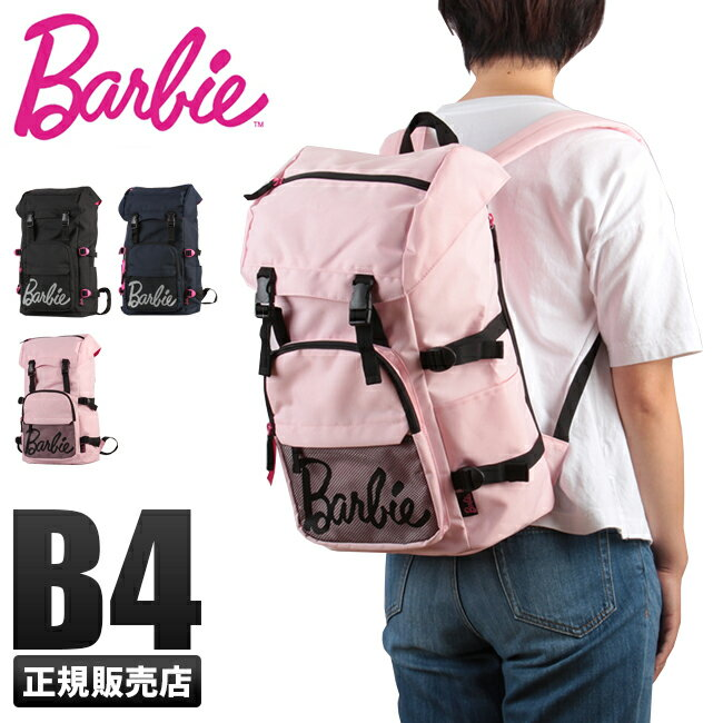 【在庫限り】バービー リュック フラップ 17L B4 Barbie 55783 レディース かわいい ブラック/ネイビー/ピンク