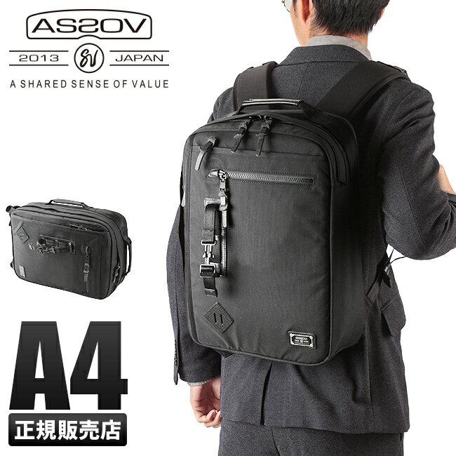 画像7: 【AS2OV(アッソブ)】カッコ良くて機能的!注目ブランドのおすすめバックパック紹介