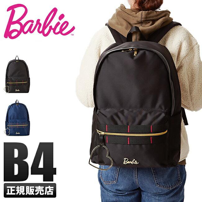【在庫限り】バービー リュック 18L B4 Barbie 55931 レディース かわいい ブラック/ネイビー