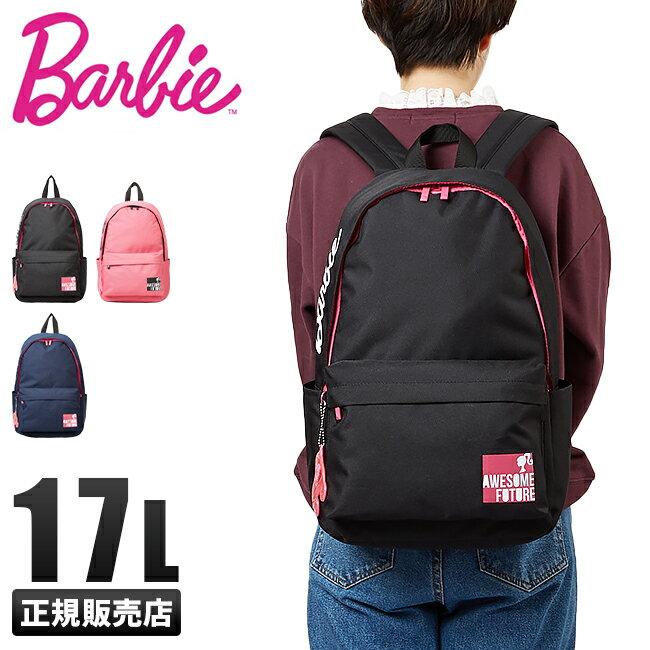 【在庫限り】バービー リュック 17L A4 Barbie 55941 レディース かわいい ブラック/ネイビー/ピンク
