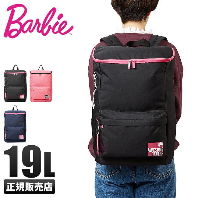 【在庫限り】バービー リュック スクエア 19L B4 Barbie 55942 レディース かわいい ブラック/ネイビー/ピンク