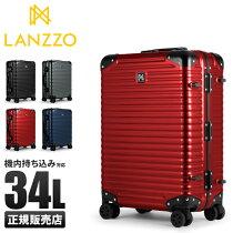 【楽天カードでP17倍】ランツォスーツケース機内持ち込みLANZZONORMANLIGHT34LSサイズノーマンライトアルミフレームポリカーボネートボディ