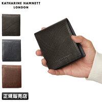 【楽天カード+4倍|4/30限定】キャサリンハムネット 財布 二つ折り財布 本革 メンズ レディース KATHARINE HAMNETT 490-57302