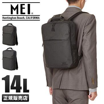 【楽天カードで追加+7倍】MEI メイ リュック ビジネスリュック 14L メンズ 小さめ 薄型 防水 mdk503