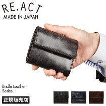 リアクトレザーワークス財布三つ折り財布本革ブラウドルレザー日本製RE.ACTオリジナル化粧箱