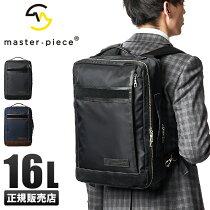 【最大+5倍|9/420:00〜】マスターピースリュックビジネスリュックメンズA416Lデンシティmaster-piece01389
