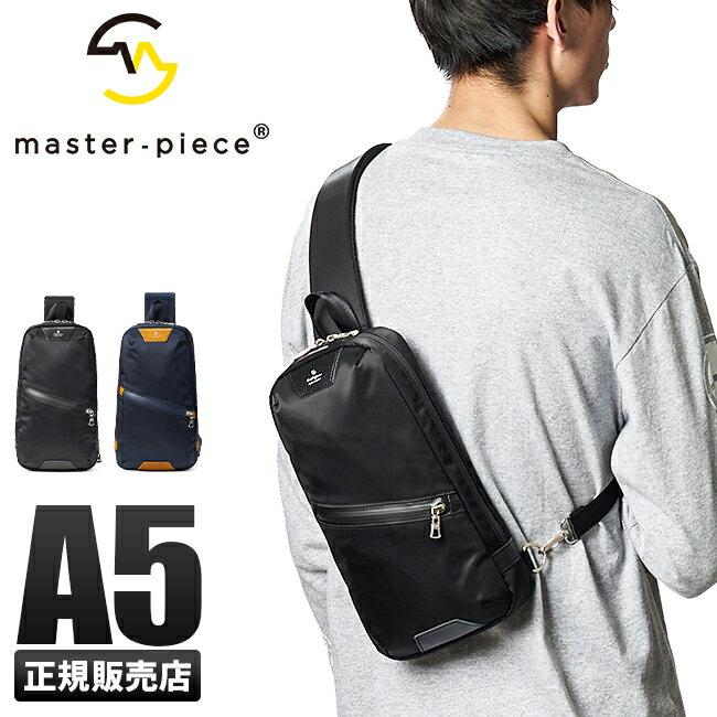メンズバッグ, ボディバッグ・ウエストポーチ 685 master-piece 02393