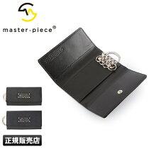 【楽天カード+3倍|9/3限定】マスターピースキーケースメンズキーリング本革型押しレザーノーブルmaster-piece525085