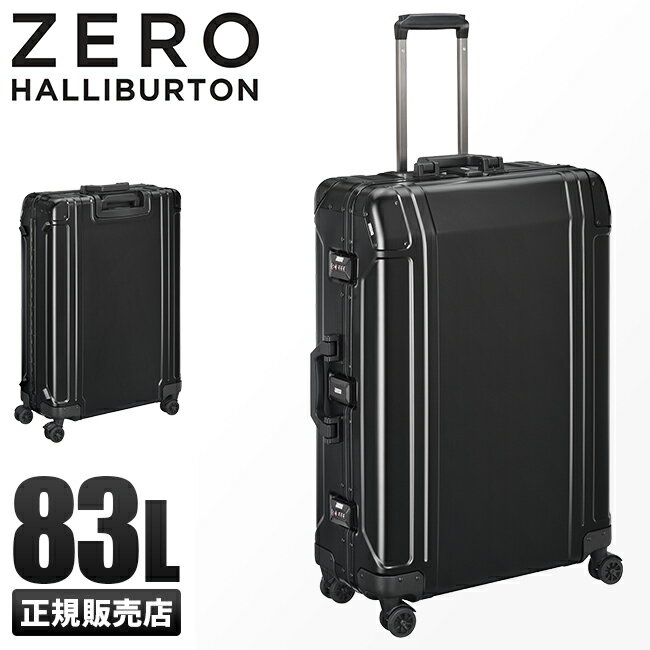 【楽天カード+12(最大)】ゼロハリバートンスーツケースLサイズ83LアルミZEROHALLIBURTONGEOAluminum3.0エース9425900