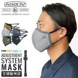 【ネコポス選択で送料無料】アッソブ マスク 大きめ Lサイズ 日本製 国産 抗菌 二層構造 洗える 黒 ブラック グレー ベージュ カーキ ネイビー ブランド AS2OV unby-222000