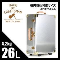 日本製アルミスーツケースMADEBYCRAFTSMANトランクケーストランクキャリー機内持ち込みアンティークヴィンテージJAPANMBC-001