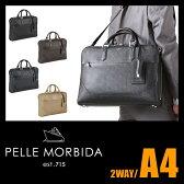 ペッレモルビダ PELLE MORBIDA ビジネスバッグ 本革 革 レザー 2WAY ブリーフケース メンズ キャピターノ CAPITANO CA007