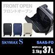 サンコー アクティブキューブ スカイマックスS 37L スーツケース ポケット フロントオープン フロントポケット 機内持ち込み SUNCO SAAS-FO