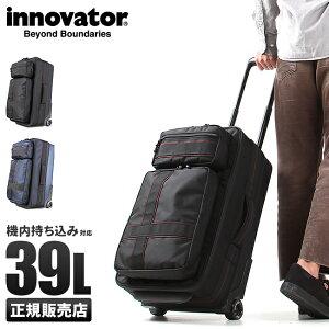 【クーポンで350円OFF!7/19(金)20:00〜23:59】イノベーター スーツケース 機内持ち込み 39L 2輪 キャリーケース キャリーバッグ フロントオープン ポケット ファスナー innovator INV2W