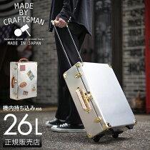 【楽天カードP15倍★7/1(月)限定】スーツケース機内持ち込みアルミ日本製トランクケーストランクキャリーMBC-001