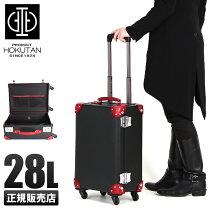 【楽天カードP15倍★7/1(月)限定】ホクタンメロースーツケース機内持ち込みSサイズ28L4輪キャリーケーストランクケースアンティークレトロ7-832