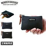 ワンダーバゲージ グッドマンズ 財布 極小財布 ミニウォレット コンパクト WONDER BAGGAGE 日本製 WB-A-004