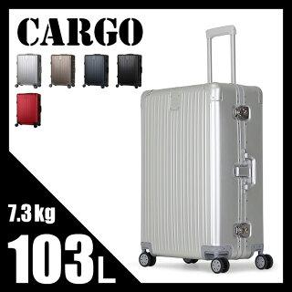 トリオカーゴエアートランスアルミスーツケース103L日本正規品2年保証TRIOCARGOJETSETTERAMW-128P06May16