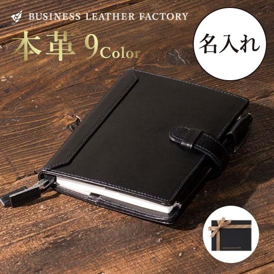 手帳・ノート, 手帳  A6 2019 a6