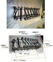 (数量限定セール)フラワーバルコニーF 内寸910mm 送料込み/溶融亜鉛メッキ加工