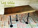 テーブル用・シンプル鉄脚4本セット【アイアン:DIY在庫】H350mm【設置用ビスのおまけ付】