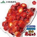 【クーポン利用で30%OFF】冷凍「博多あまおう」2.4kg