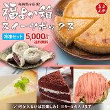 福岡県応援WEB物産展 福岡県産品に使える30%OFFクーポン