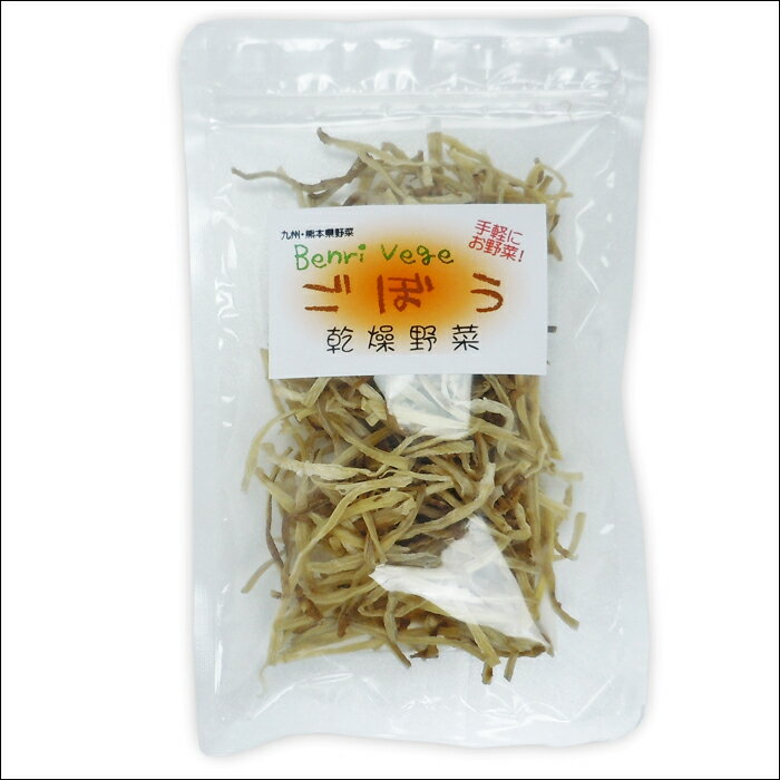 【ネコポス対応】乾燥ごぼう 25g×1袋【国産】【乾燥野菜】