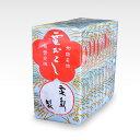 【送料無料】大阪 お土産 名物菓子 粟おこし 板おこし30枚束