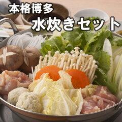 鶏骨を6時間以上じっくりと煮込んだ白濁スープと宮崎産の若鶏もも肉をお楽しみ下さい。福岡 本...