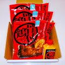 【ホーメル 軟骨ソーキの煮付】≪〜レトルトの商品です!〜≫