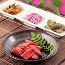 新潟長岡野菜 手作り 漬物 4種 詰め合わせ 化学調味料・保存料・着色料 不使用 【送料無料・…