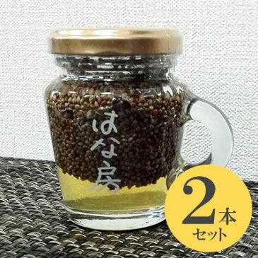国産 はちみつ えごま蜂蜜 2個セット