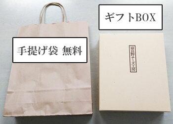 【北海道富良野チーズ工房セット2】チーズバター詰め合わせギフト【送料無料】