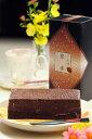 チョコレートケーキ ショコラ 京のテリーヌ 聚楽 1個 & セイロン紅茶 ティーバッグ 3種セット  ...