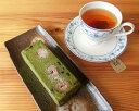 【送料無料】京都 宇治抹茶スイーツ 京のテリーヌ 利休 ケーキ 1個 セイロン紅茶付き 誕生日ケーキ ギフト