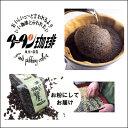 コーヒー豆はご注文を戴いてから焙煎コーヒー焙煎専門店 タータン珈琲ギフトセット「お粉にして...