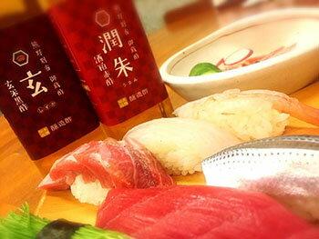 MIKURA『御蔵酢酒粕赤酢潤朱(うるみ)』
