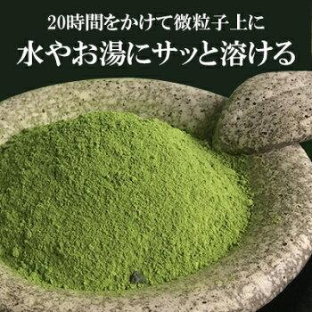 桑茶粉末ぐんまの桑茶パウダータイプ・1袋(50g)ぐんま製茶