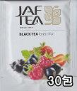 フォーレストフルーツ(30包)おいしい紅茶シリーズ JAF TEA 紅茶 送料無料 ティーバッグ フレーバーティー