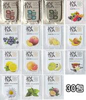 紅茶 福袋 おいしい紅茶シリーズ30包(15種×2包) JAF TEA お試しセット ティーバッグ ハーブティー フレーバーティー 紅茶アソート