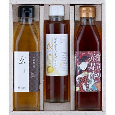 酢, セット・詰め合わせ  3